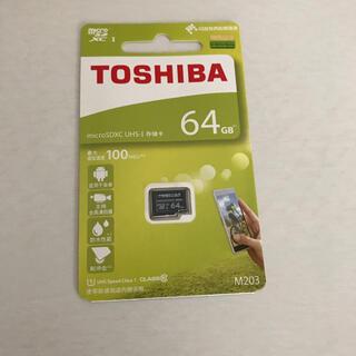 東芝 - 読込100M 東芝 マイクロSDカード SDXC 64GB