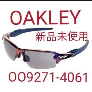 オークリー(Oakley)のOAKLEY 東京オリンピック サングラス アジアンフィット FLAK2.0(サングラス/メガネ)