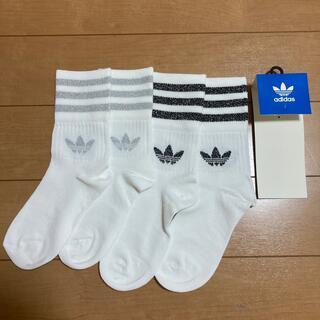 アディダス(adidas)のアディダスオリジナルス2Pソックス 19〜21cm(靴下/タイツ)