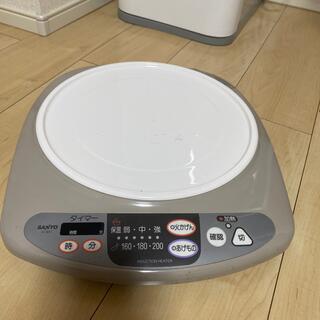 サンヨー(SANYO)のIHクッキングヒーター(調理機器)