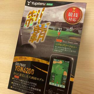 ユピテル(Yupiteru)の【ジャンボ様専用】ユピテル GPSゴルフナビ YGN6200(その他)