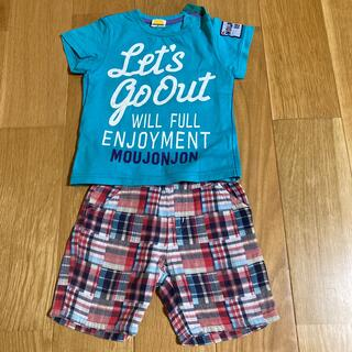 ムージョンジョン(mou jon jon)のキッズ男の子/サイズ95  ムージョンジョン半袖Tシャツ&短パンセット(Tシャツ/カットソー)