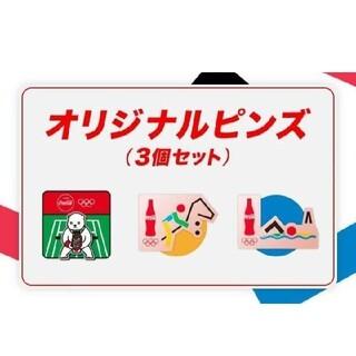 コカ・コーラ - コカ・コーラオリジナルピンズ2020オリンピック㉒馬術マラソンスイミングテニス