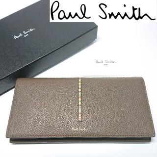 Paul Smith - 【新品未使用】ポールスミス 長財布