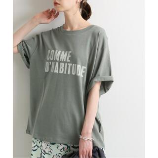 イエナ(IENA)のIENA COMME DHABITUDE Tシャツ 新品(Tシャツ/カットソー(半袖/袖なし))