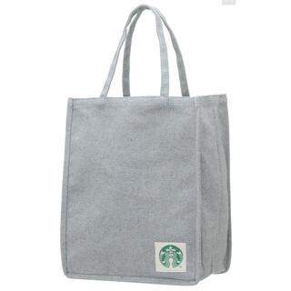 スターバックスコーヒー(Starbucks Coffee)のスターバックス アップサイクルコットン ショッパーバッグ デニムブルーS(エコバッグ)