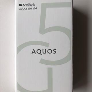 SHARP - AQUOS sense5G ブラック(未使用品、SIMロック解除済)