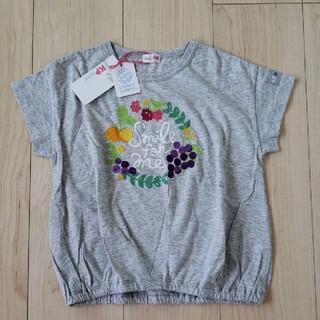 ニットプランナー(KP)の【新品】KP×半袖Tシャツ フルーツ 日本製 グレー 120cm(Tシャツ/カットソー)