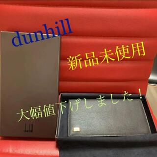 Dunhill - 『新品 未使用』dunhill ダンヒル 長財布