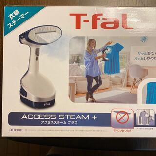 T-fal - アクセススチーム プラス DT8100