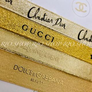Gucci - ブランドリボンセット、ゴールド