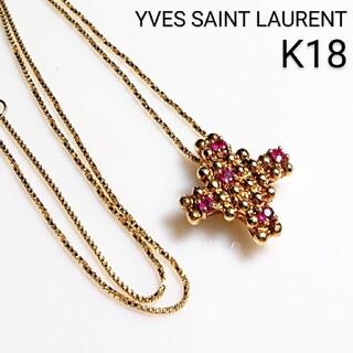 イヴサンローランボーテ(Yves Saint Laurent Beaute)のイヴサンローラン❇️ヴィンテージ K18 ルビー ゴールドネックレス  鑑定済み(ネックレス)