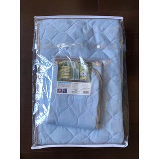 西川 - 西川の接触冷感寝具 涼彩プレミア 新品・未使用