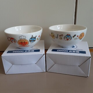 アンパンマン(アンパンマン)のアンパンマン オリジナル お茶碗 非売品(プレート/茶碗)
