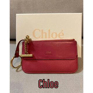 クロエ(Chloe)のChloe クロエ キーリング付き コインケース 小銭入れ ピンク(コインケース)