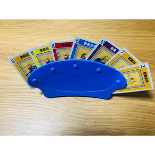 [新品]ボードゲーム用カードホルダー 2個セット(トランプ/UNO)
