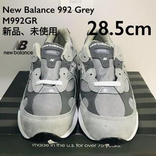 New Balance 992 Grey M992 GR 28.5cm(スニーカー)