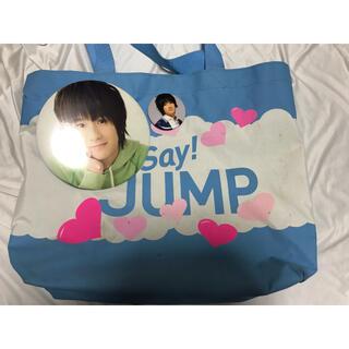 ヘイセイジャンプ(Hey! Say! JUMP)のHey! Say! JUMPトートバッグ(缶バッジ付)(男性アイドル)