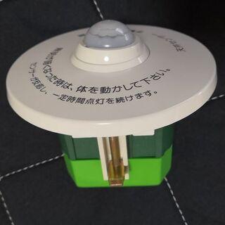 パナソニック(Panasonic)のPanasonic 天井センサースイッチ(トイレ用)MSL02865(天井照明)