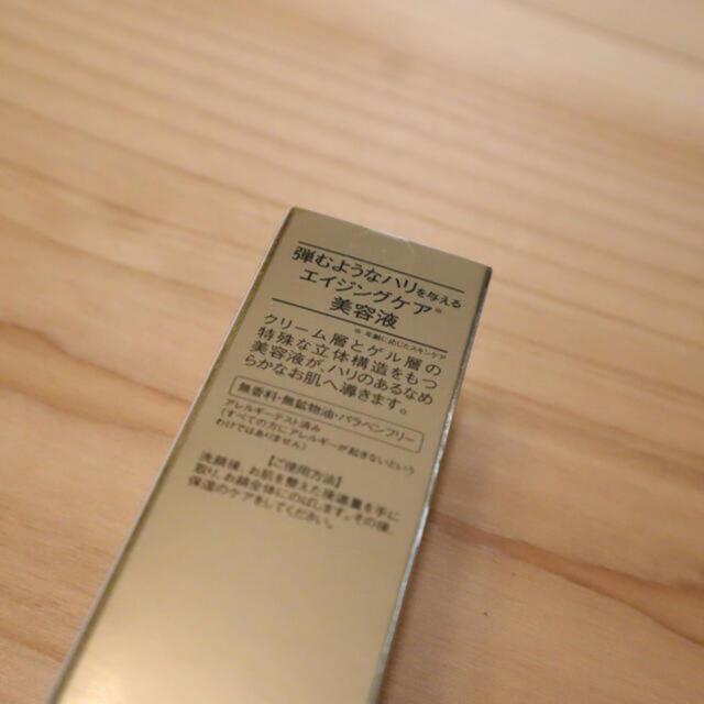 Dr.Ci Labo(ドクターシーラボ)の【ドクターシーラボ】美容液 コスメ/美容のスキンケア/基礎化粧品(美容液)の商品写真
