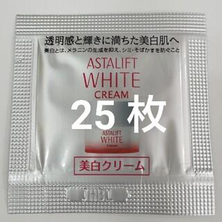 ASTALIFT - アスタリフト ホワイトクリーム 25枚 美白 クリーム