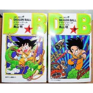 ドラゴンボール(ドラゴンボール)のドラゴンボール 1〜10巻(少年漫画)