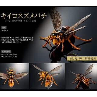 BANDAI - いきもの大図鑑アドバンス スズメバチ『キイロスズメバチ』