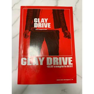 GLAY バンドスコア complete BEST DRIVE(ポピュラー)