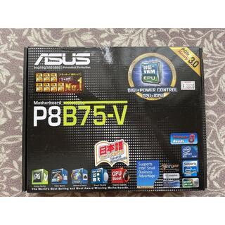 ASUS - ASUS Motherbord P8B75-V