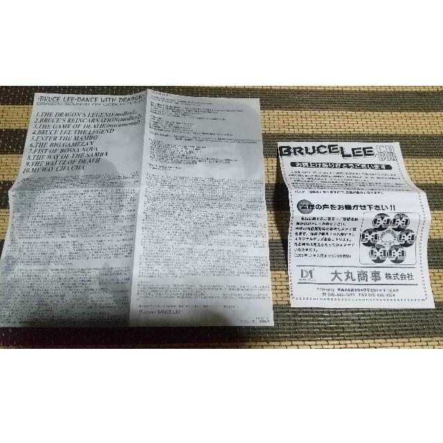 超レア 希少 大丸商事 初回盤 ブルース・リー CDスペシャルボックス 7枚組 エンタメ/ホビーのCD(映画音楽)の商品写真