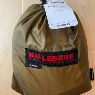 HILLEBERG - ヒルバーグ タープ10XP
