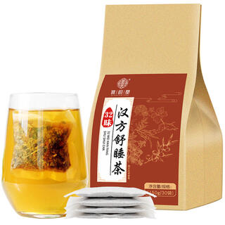 三十二味漢方安眠茶 健康茶 薬膳茶 漢方茶 美容茶 花茶 ハーブティー 中国茶(健康茶)