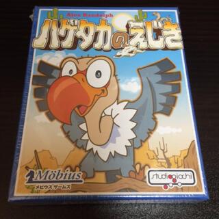 ハゲタカのえじき カードゲーム ボードゲーム(トランプ/UNO)