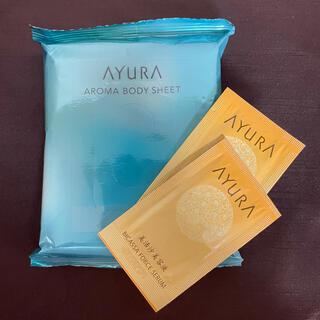 アユーラ(AYURA)のAYURA ボディシート マッサージ美容液(制汗/デオドラント剤)