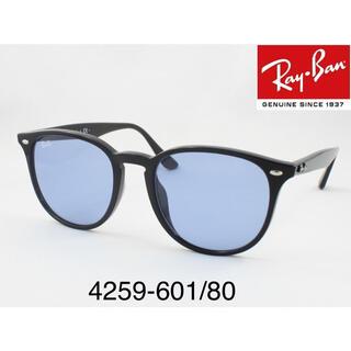レイバン(Ray-Ban)のRay-Ban レイバン サングラス RB4259F-601/80 ライトカラー(サングラス/メガネ)