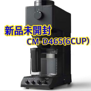 ツインバード(TWINBIRD)のツインバード 全自動コーヒーメーカー  CM-D465B (コーヒーメーカー)