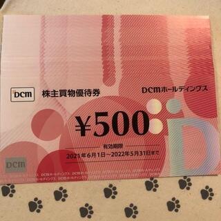 28500円分 DCM 株主優待券(ショッピング)