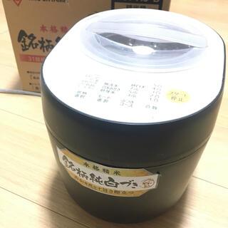 アイリスオーヤマ - 精米機 家庭用 1〜5合 RCI-A5-B 銘柄純白づき アイリスオーヤマ 中古