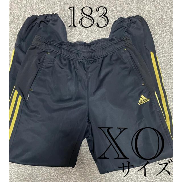 adidas(アディダス)のアディダス トレーニングパンツ xoサイズ メンズのトップス(ジャージ)の商品写真
