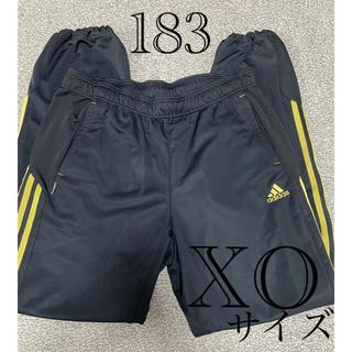 adidas - アディダス トレーニングパンツ xoサイズ