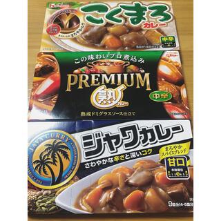 ハウスショクヒン(ハウス食品)のジャワカレー 熟カレー こくまろ (レトルト食品)
