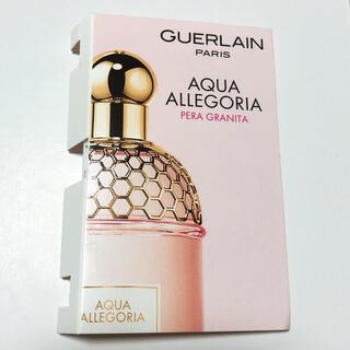 GUERLAIN - アクアアレゴリアペラグラニータ サンプル