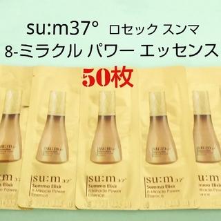 スム(su:m37°)のスム37   ロセックスンマ 8-ミラクル パワーエッセンス   50枚(美容液)