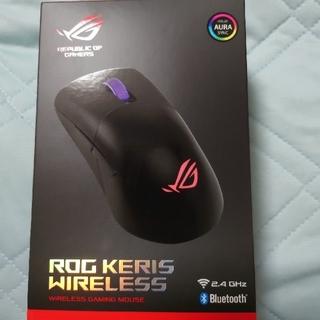 ASUS - ASUS ROG keris wireless
