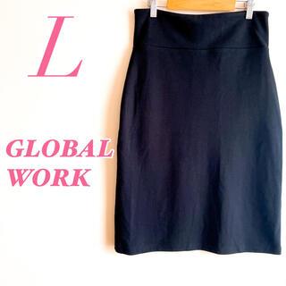 グローバルワーク(GLOBAL WORK)のGLOBAL WORK グローバルワーク 膝下スカート ハイウエスト カジュアル(ひざ丈スカート)