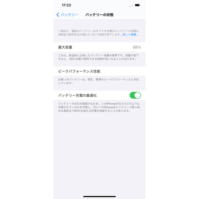 iPhone(アイフォーン)のiPhone xs max 256GB スマホ/家電/カメラのスマートフォン/携帯電話(スマートフォン本体)の商品写真