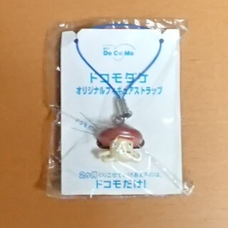 NTTdocomo - ドコモダケ オリジナルフィギュアストラップ
