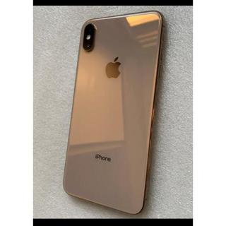 アップル(Apple)の【美品】iPhone XS Max 512GB SIMフリー バッテリー96%(スマートフォン本体)