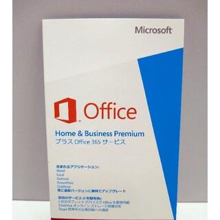 Microsoft - Microsoft Office Home & Business Premium