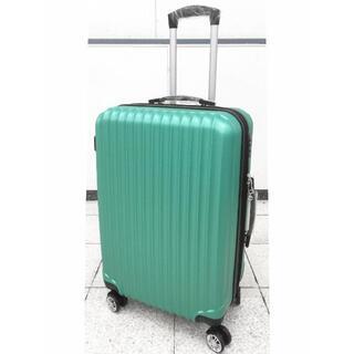 小型軽量スーツケース8輪キャリーバッグTSAロック付 機内持込Sサイズ グリーン(旅行用品)